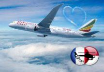 Ethiopian Airlines reliera Abidjan à New York